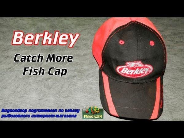 Видеообзор бейсболки Berkley Catch More Fish Cap по заказу Fmagazin