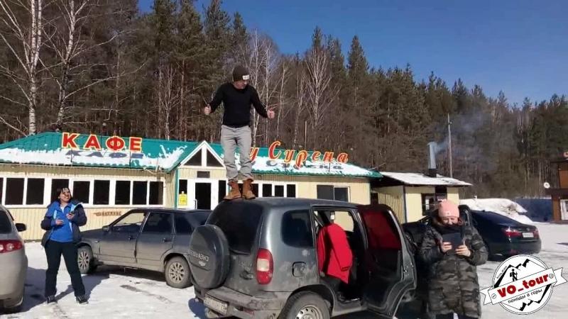Танцы на крыше автомобиля по дороге на хребет Большая СукА