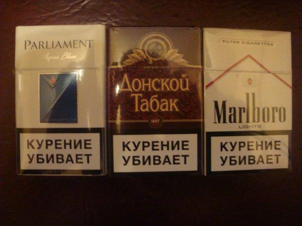 Дешевые Сигареты В Москве