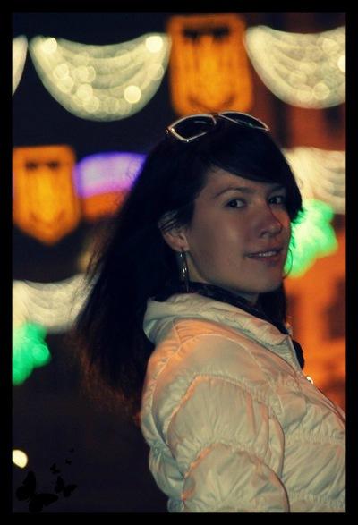 Светлана Курганская, 5 сентября , Киев, id47334671