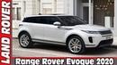 2020 Land Rover Range Rover Evoque AUTO WORLD. RU