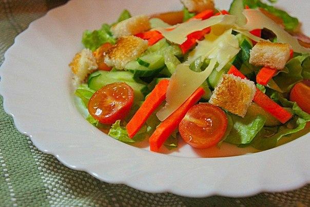 «Овощной салат»