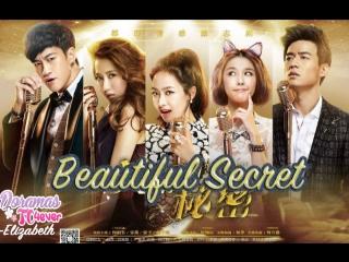 Beautiful Secret Capitulo 39 FINAL/Mundo Asian y Marii Lakorn