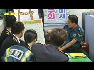 Rural police 43 181008 episode 1