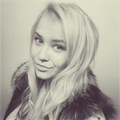 Natali Ermizina, 1 ноября 1996, Электрогорск, id203263755