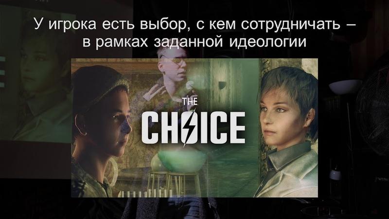 Артем Клюев «Власть и видеоигры насилие, идеологии, манипуляции»