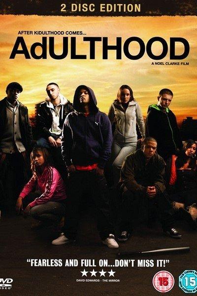 Шпана Два фильма: 2006-2008