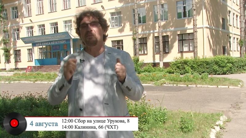 промо ролик к спектаклю Мая Порецкого на 4 августа