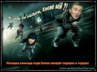 Вова Седаков, 13 апреля 1989, Киев, id185411094