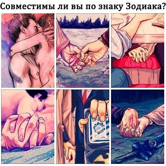 zhenshina-oven-muzhchina-lev-seks