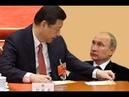 Китай отказался Чинить российские Судна из-за санкций США