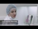 Персональный генетический тест iGen body и iGen Health