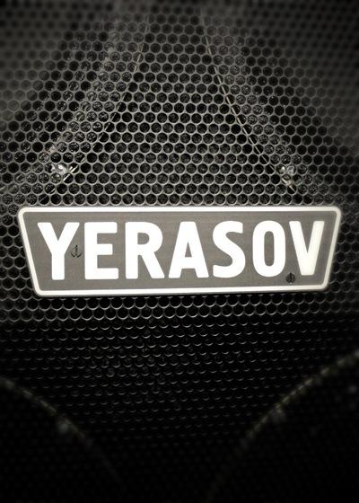 Yerasov Corporation, 27 марта 1996, Пенза, id196580217