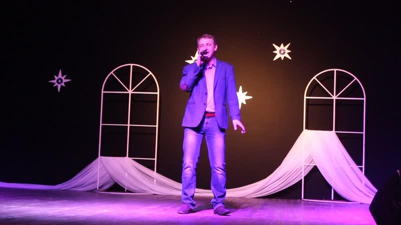 Андрей Синчук. Рождественский концерт 2019