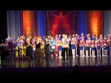 Гран-При-награждение победителей 05.11.2017г.II Международный фестиваль-конкурс