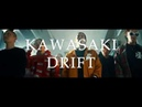 BAD HOP Kawasaki Drift Official Video