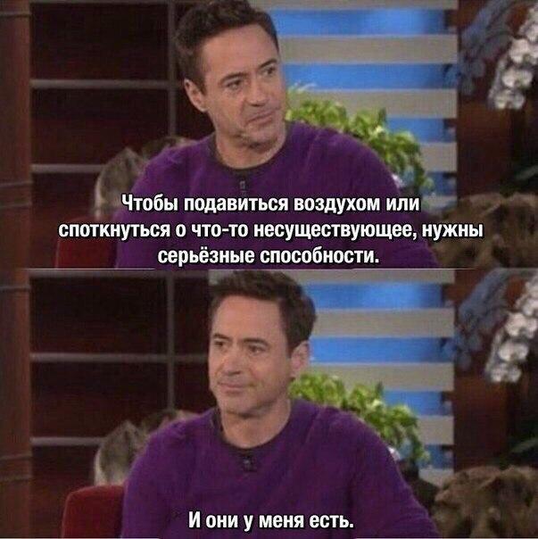 Фото №456264614 со страницы Анны Сергеевой