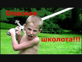 Молодой Ведьмак