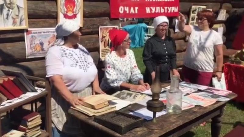 XI Межрегиональный фольклорно-этнографический праздник «Земля предков» -2