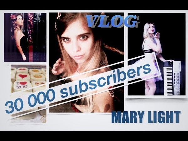 VLOG - 30 000 subscribers! 💖💥