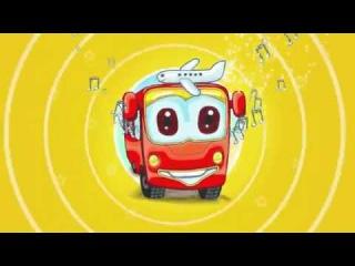 Детские клипы онлайн  Веселый красный автобус  детские песенки развивалки мультик песенка