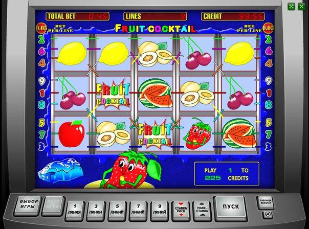 Играть В Игровые Автоматы Эмуляторы