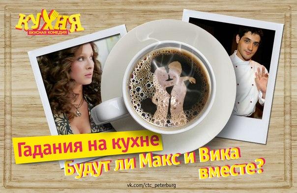 новости украины онлайн смотреть бесплатно майданов