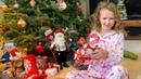 Что под Ёлкой РОЖДЕСТВЕНСКОЕ УТРО 1 Christmas !🎁🎅