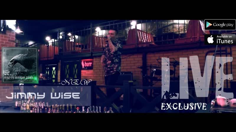 Jimmy Wise Ft. Yellow-Line - (LIVE, UNDERGROUND RAP PARTY)(EXCLUSIVE)