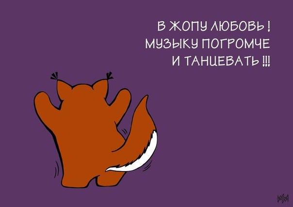 http://cs406129.userapi.com/v406129898/428b/046ynf-v50w.jpg