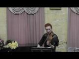 Шостакович-романс. Чайковский-мелодия. фрагмент с концерта Русская музыка. Надежда Незнанова-скрипка