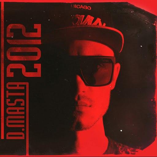 D.Masta альбом 2012