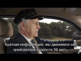 Air travel in real life (Русские субтитры)