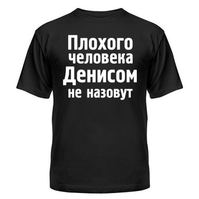 Денис Бельский, 20 июля , Минск, id155571315