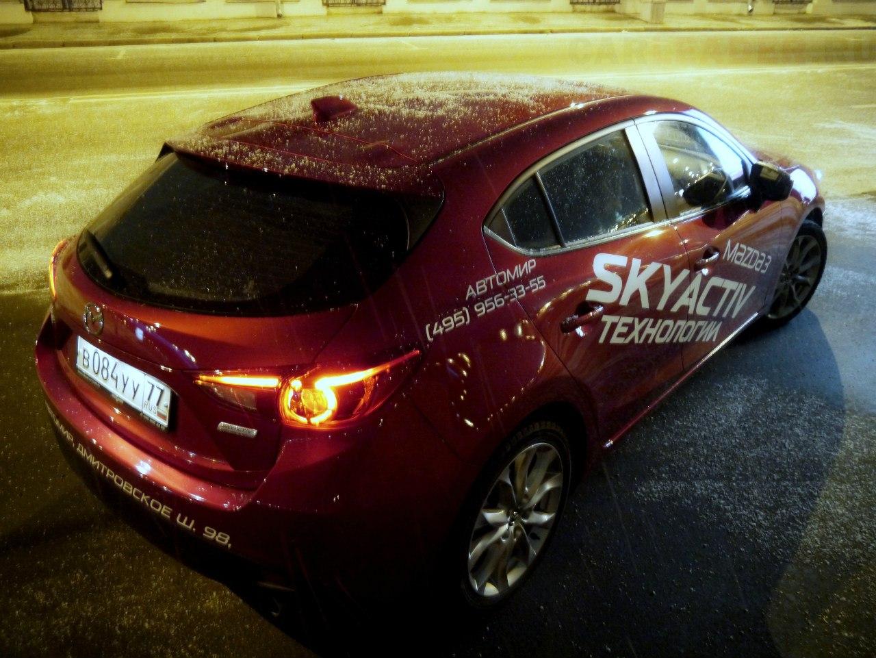 Mazda3 2014 - это юркий и экстравагантный автомобиль мегаполиса.