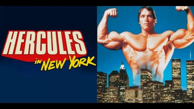 Геркулес в Нью Йорке Hercules in New York 1970 720р Перевод MVO VHS