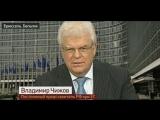 Постпред России при ЕС В.А.Чижов дал интервью программе