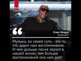 Стиви Уандеру - 68 лет