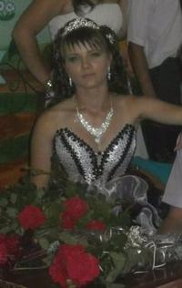 Маша Мохнацкая, 4 ноября 1995, Ананьев, id159337218