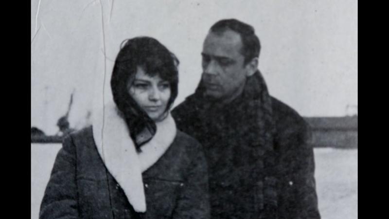 Карамбол 1966