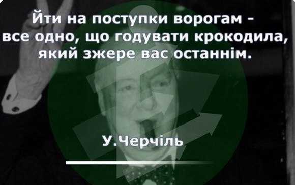 ВСУ отводит силы в районе Петровского, в Станице Луганской это невозможно из-за обстрела боевиков, - Минобороны - Цензор.НЕТ 2862