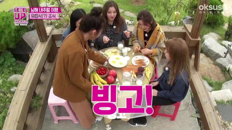 180117 Level Up Project Season 2 Episode 9 @ Red Velvet