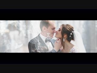 Дмитрий и Анастасия (Свадебный клип) Edmonte Studio