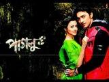 Paglu 2 full superhit film Bengali Full Movie 2012 | Dev | Koel Mallick |