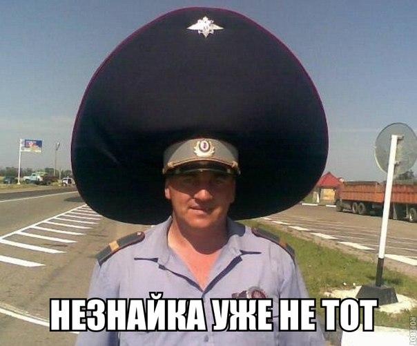 Российская полиция отпустила водителя украинского консульства, сбившего человека - Цензор.НЕТ 5544