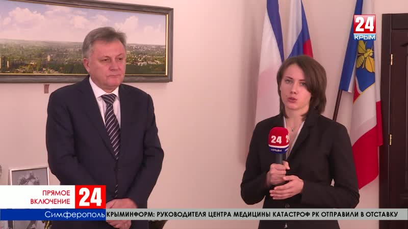 В заседании конкурсной комиссии по замещению должности главы администрации Симферополя объявлен перерыв