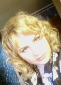 Марина Шадрикова, 10 ноября 1985, Ульяновск, id134366426