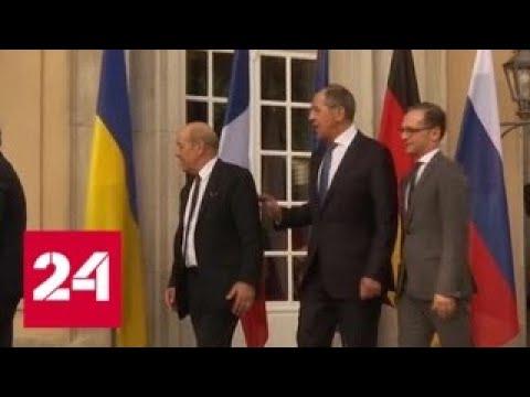 Встреча Нормандской четверки: итоги Минских соглашений на июнь 2018 года - Россия 24