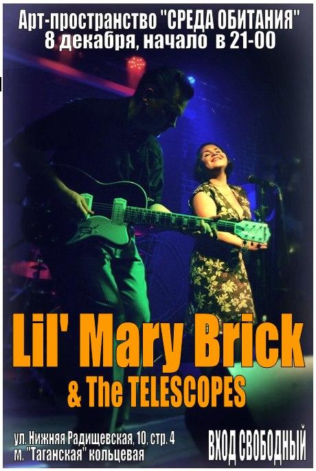 08.12 Lil' Mary Brick & The Telescopes