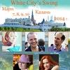 White City's Swing 2014